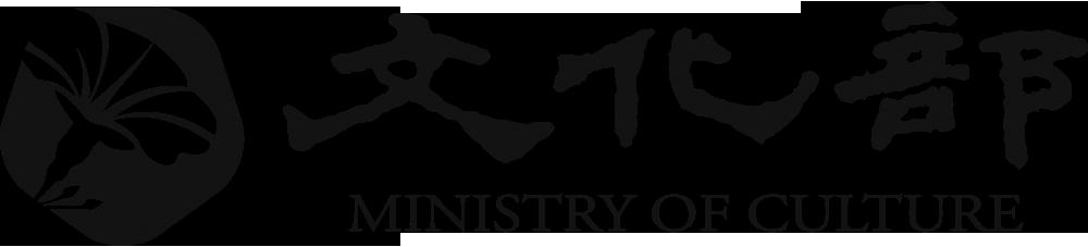 logo ministerio sin fondo_negro