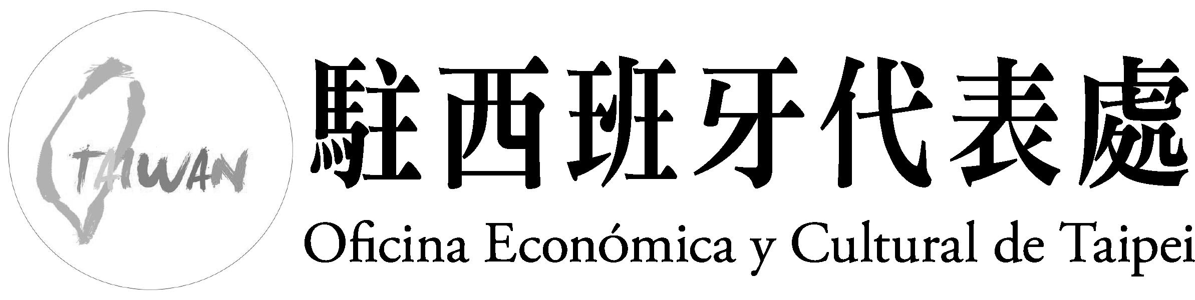 oficinalogo(negro) (1)-01 (1)